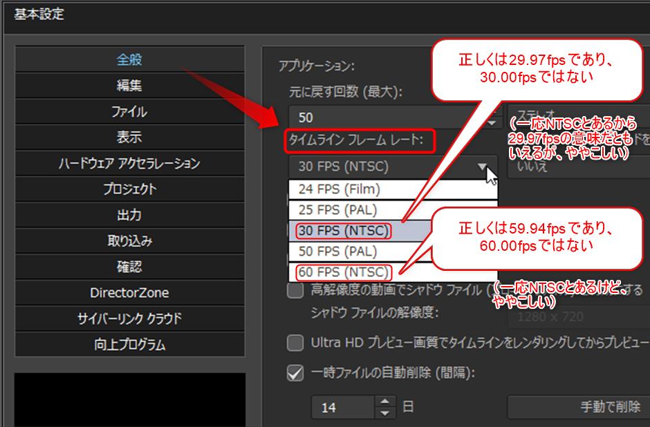 f:id:yamato-tsukasa:20210601015824p:plain