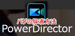 f:id:yamato-tsukasa:20210601031845p:plain