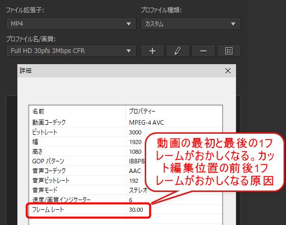 f:id:yamato-tsukasa:20210601063736p:plain