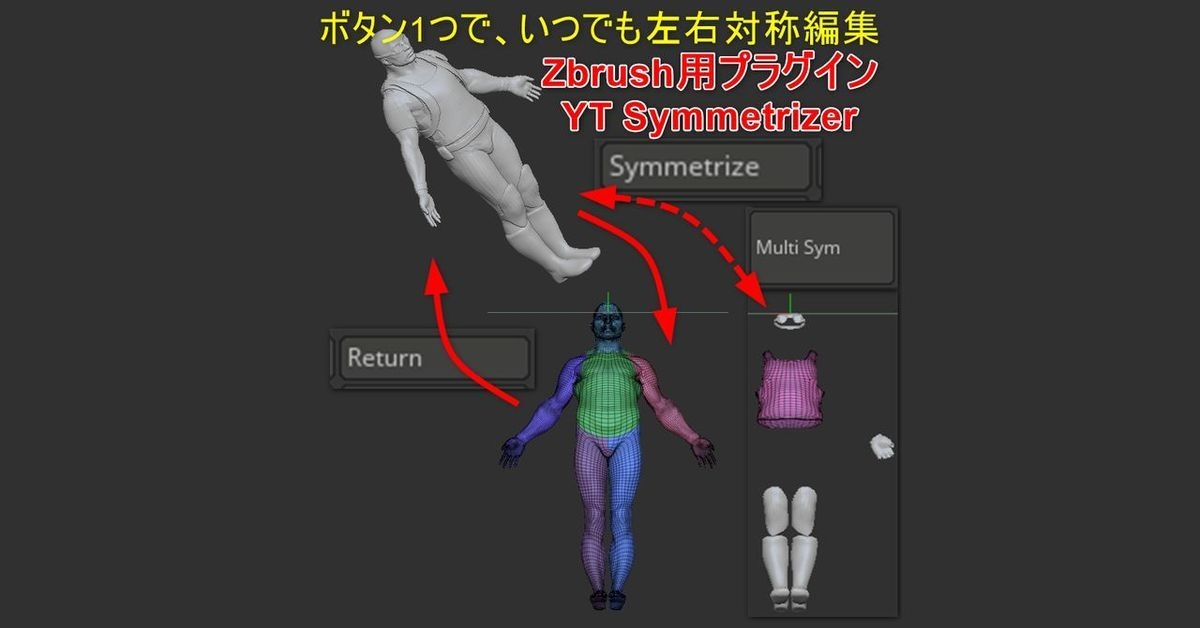 f:id:yamato-tsukasa:20210610010613j:plain