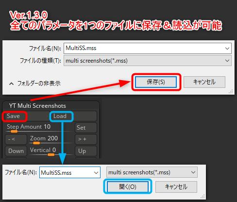f:id:yamato-tsukasa:20210713192058p:plain
