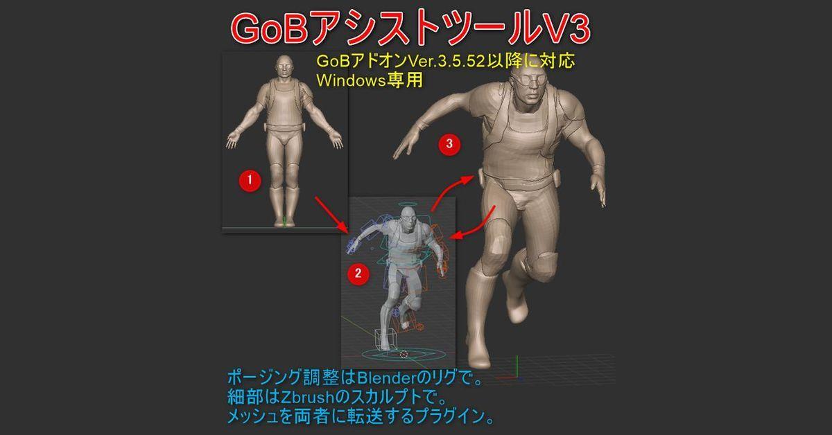f:id:yamato-tsukasa:20210714223359j:plain