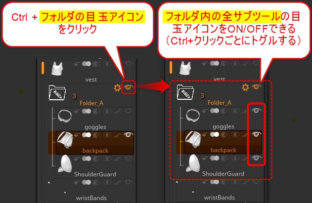 f:id:yamato-tsukasa:20210724012100p:plain
