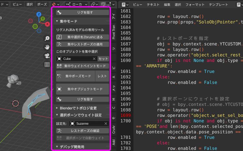 f:id:yamato-tsukasa:20210806021339p:plain