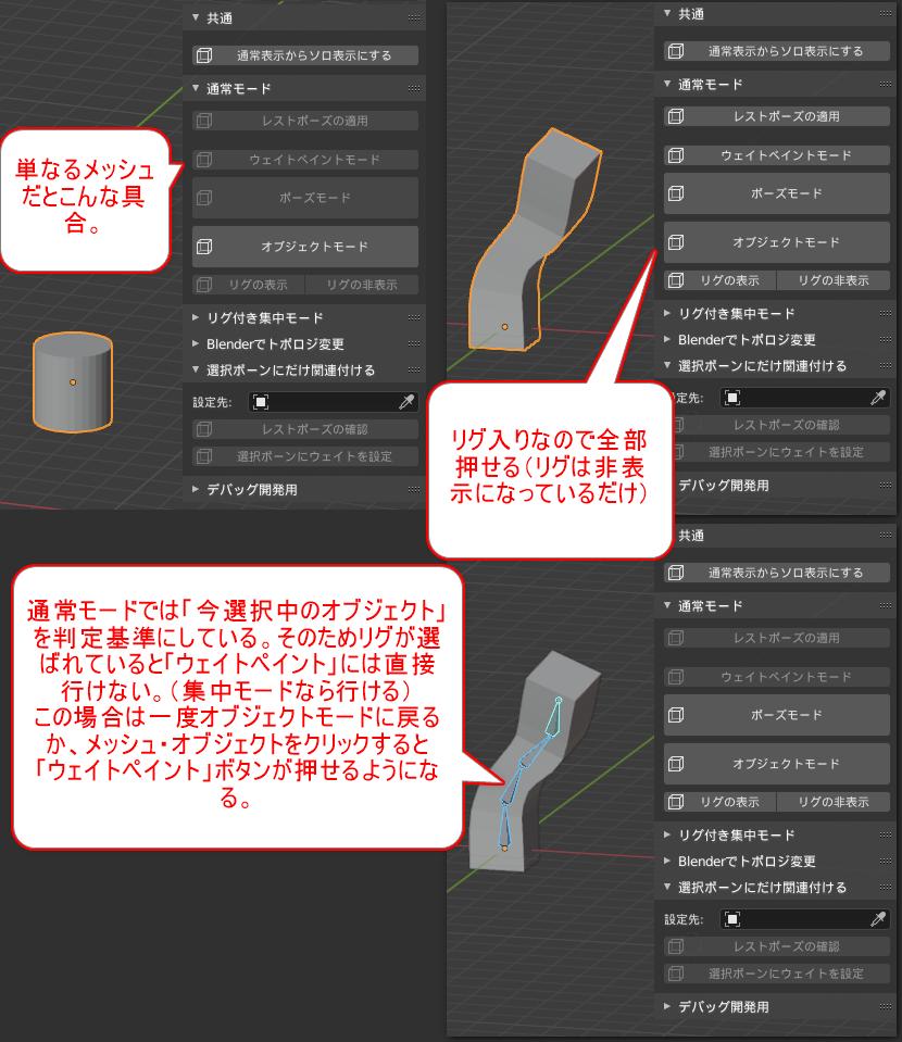 f:id:yamato-tsukasa:20210806033303p:plain