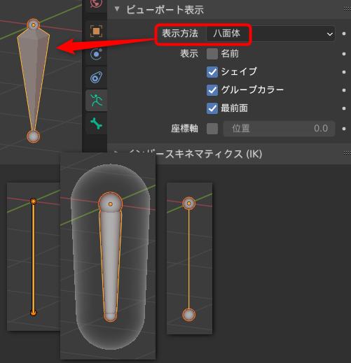 f:id:yamato-tsukasa:20210810200629p:plain