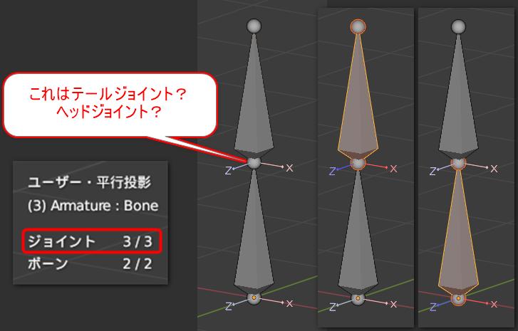 f:id:yamato-tsukasa:20210810201832p:plain