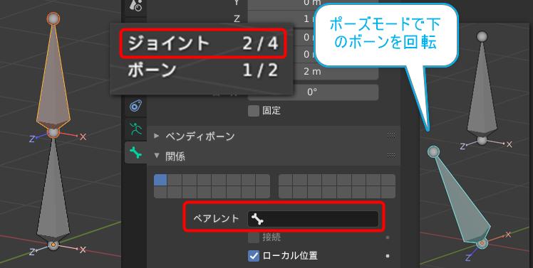 f:id:yamato-tsukasa:20210810202912p:plain