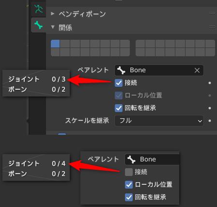 f:id:yamato-tsukasa:20210810203327p:plain