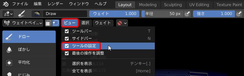 f:id:yamato-tsukasa:20210811213551p:plain