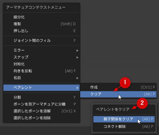 f:id:yamato-tsukasa:20210812011943p:plain