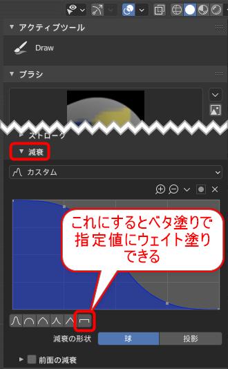 f:id:yamato-tsukasa:20210812134228p:plain
