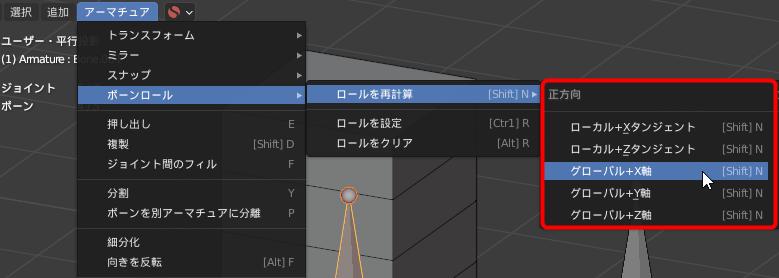 f:id:yamato-tsukasa:20210812135220p:plain