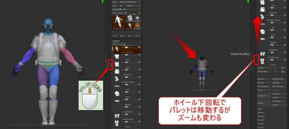 f:id:yamato-tsukasa:20210912221319j:plain