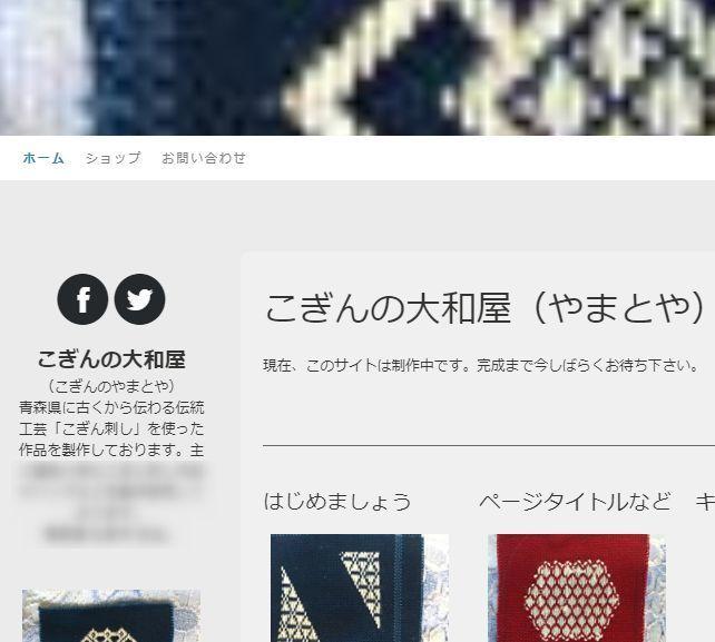f:id:yamato-tsukasa:20210929013050j:plain