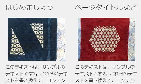 f:id:yamato-tsukasa:20210929013259j:plain