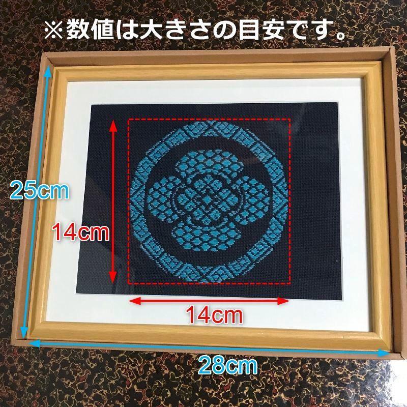 f:id:yamato-tsukasa:20210930012420j:plain