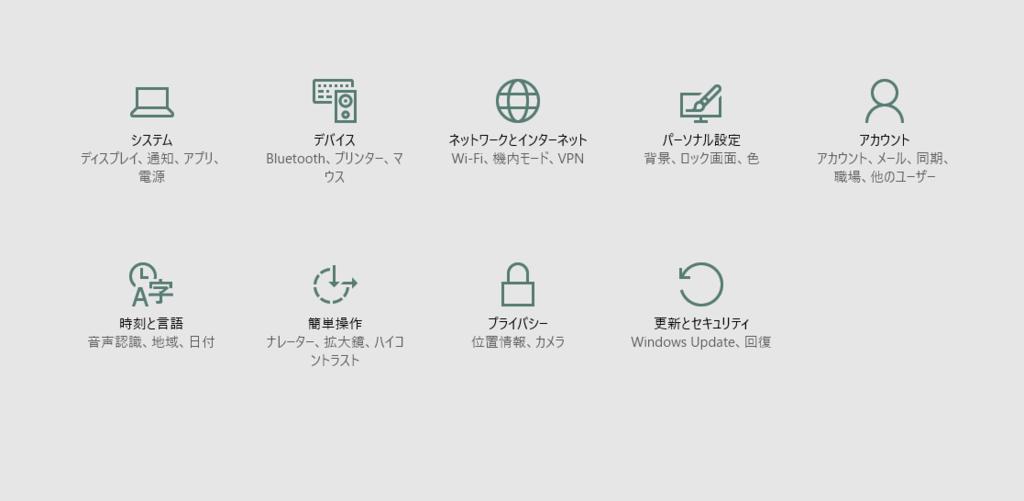 f:id:yamato-ugaki:20160704195453p:plain