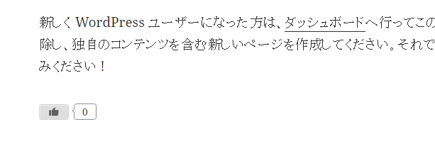 f:id:yamato-ugaki:20160714191129p:plain