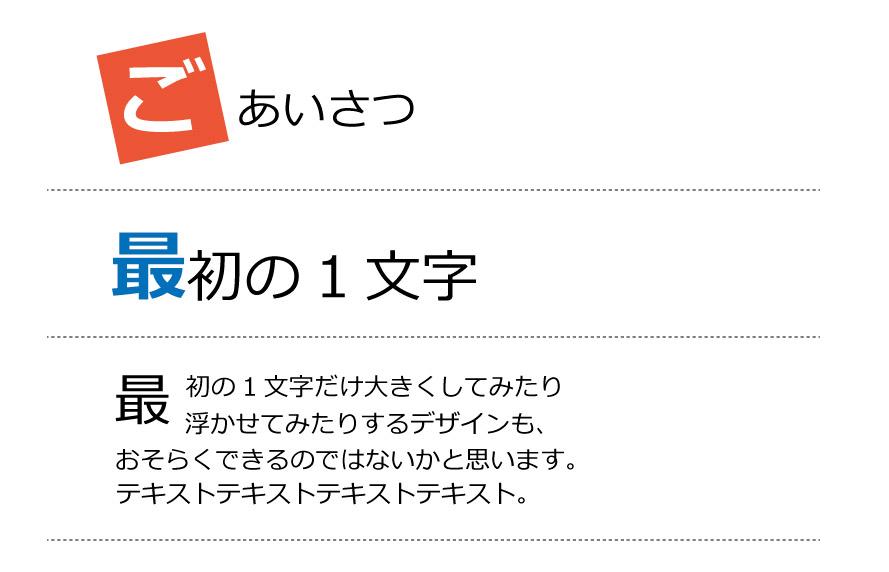 f:id:yamato-ugaki:20160801185626j:plain