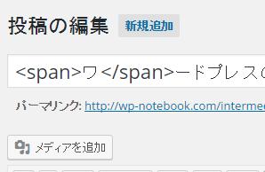 f:id:yamato-ugaki:20160801185951p:plain