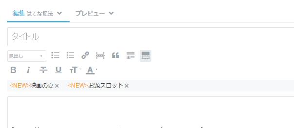f:id:yamato-ugaki:20160810190515p:plain