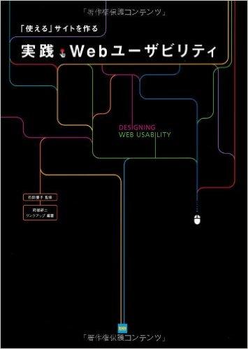 f:id:yamato-ugaki:20160824141437j:plain