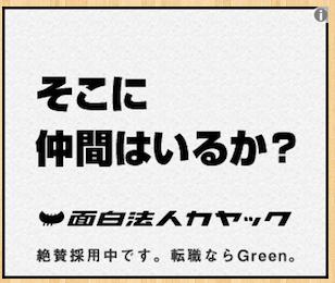 f:id:yamato-ugaki:20160908204357p:plain
