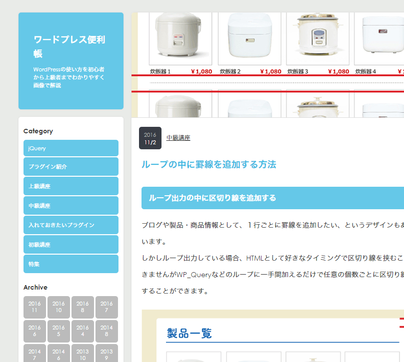 f:id:yamato-ugaki:20161102201542p:plain