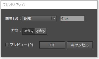f:id:yamato-ugaki:20161130210355p:plain