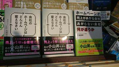 f:id:yamato-ugaki:20161221190850j:plain