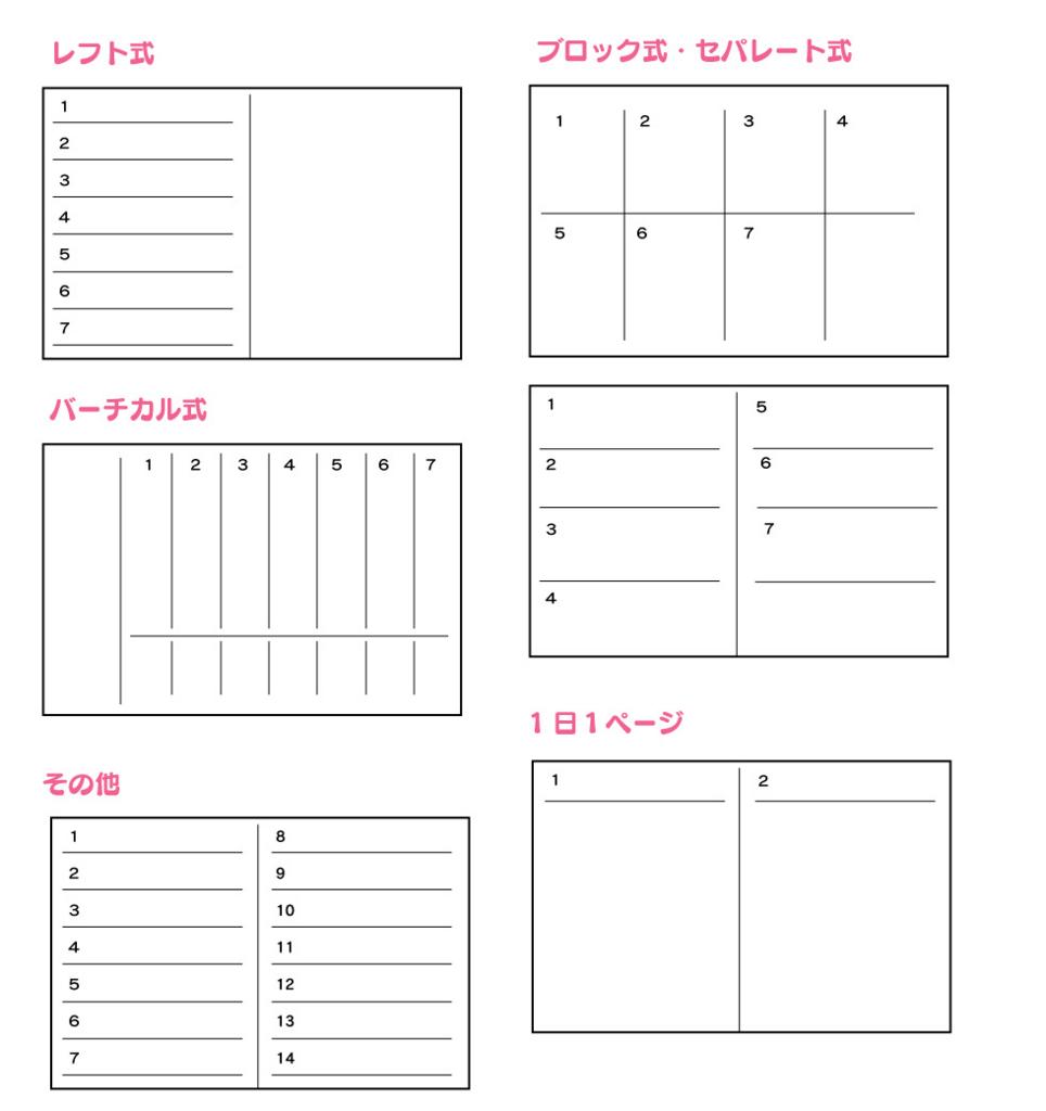 f:id:yamato-ugaki:20170117182152j:plain