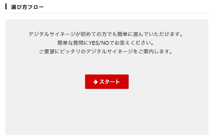 f:id:yamato-ugaki:20170117182527p:plain