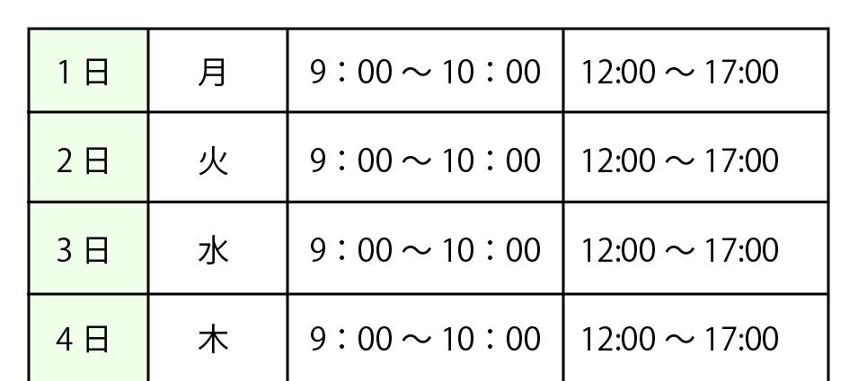 f:id:yamato-ugaki:20170217193954p:plain
