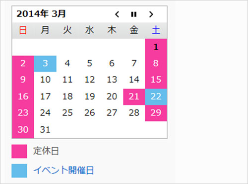 f:id:yamato-ugaki:20170217195259j:plain