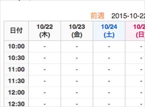 f:id:yamato-ugaki:20170217195358j:plain