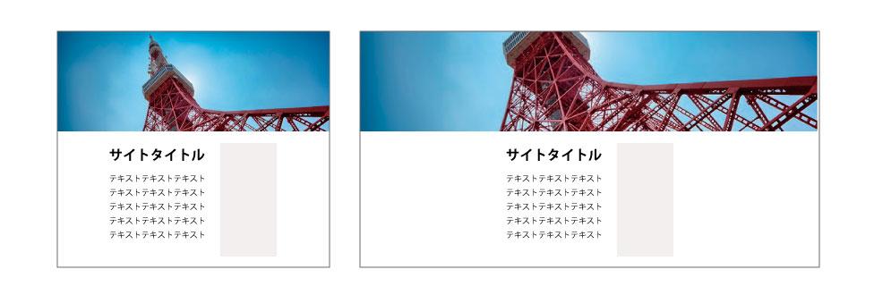 f:id:yamato-ugaki:20170303194856j:plain