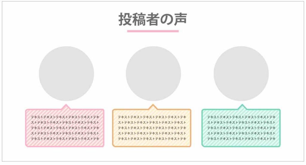 f:id:yamato-ugaki:20170313200703j:plain