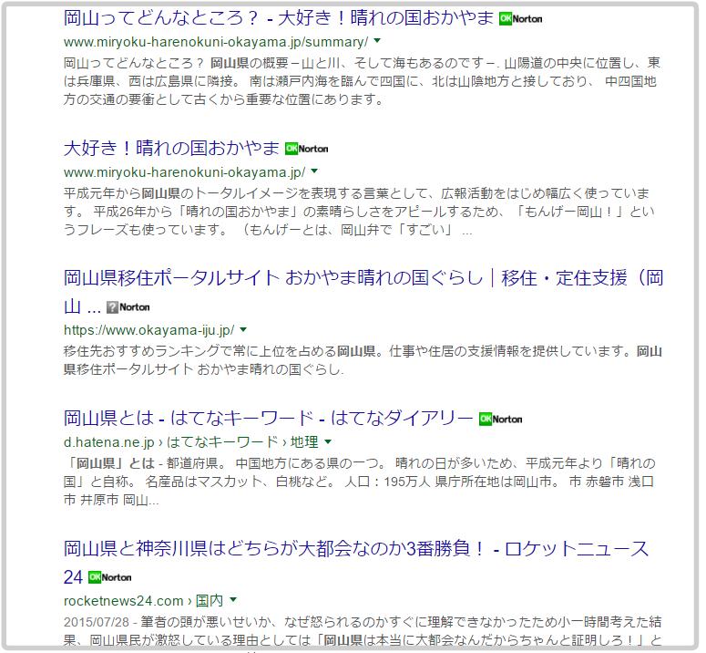 f:id:yamato-ugaki:20170323201940p:plain