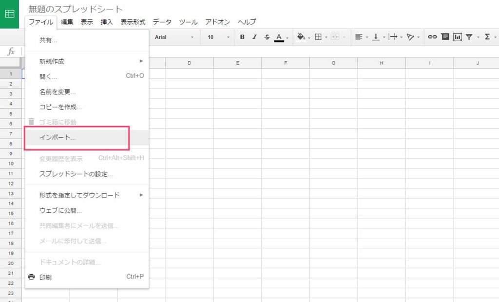 f:id:yamato-ugaki:20170331183559j:plain