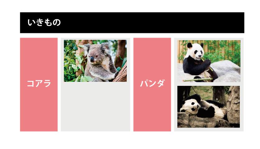 f:id:yamato-ugaki:20170414195543j:plain