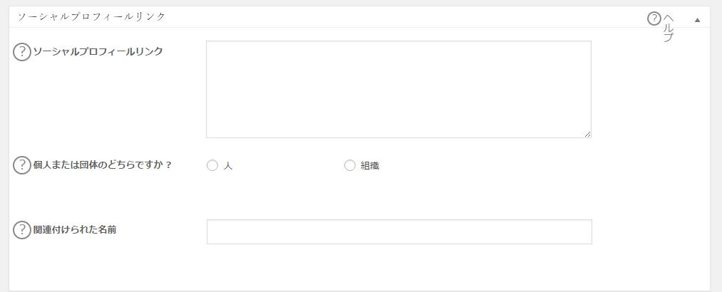f:id:yamato-ugaki:20170502181526p:plain