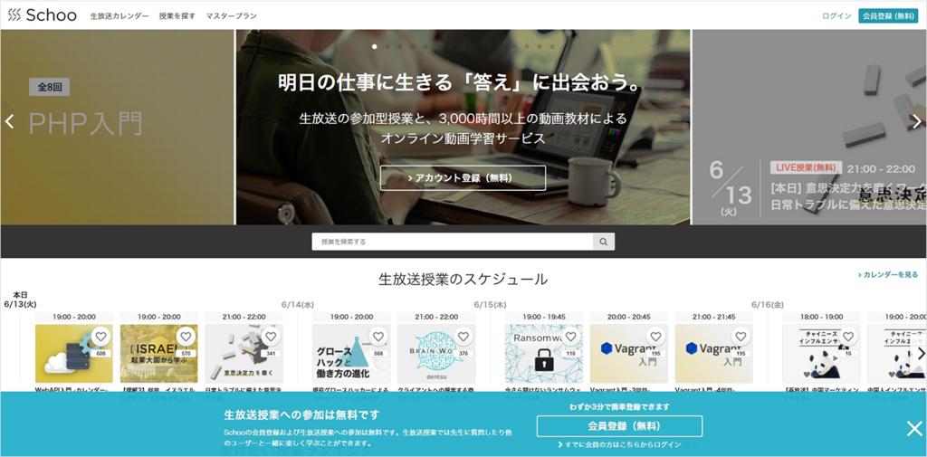 f:id:yamato-ugaki:20170613180855j:plain