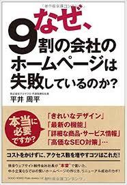 f:id:yamato-ugaki:20170616210026j:plain