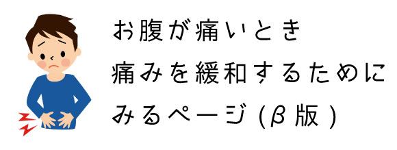 f:id:yamato-ugaki:20170622191540j:plain