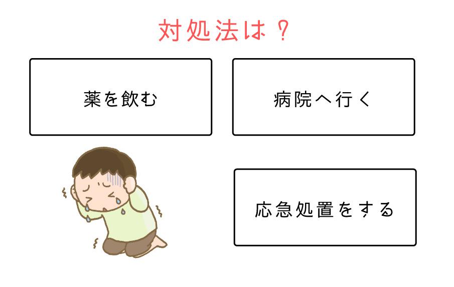 f:id:yamato-ugaki:20170622193122j:plain