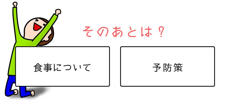 f:id:yamato-ugaki:20170622194813j:plain