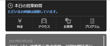 f:id:yamato-ugaki:20170711203100p:plain