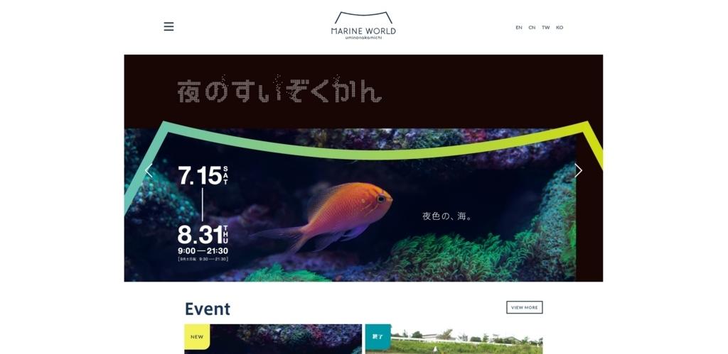 f:id:yamato-ugaki:20170711210445j:plain