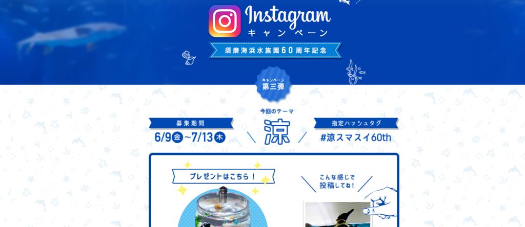 f:id:yamato-ugaki:20170711212224p:plain